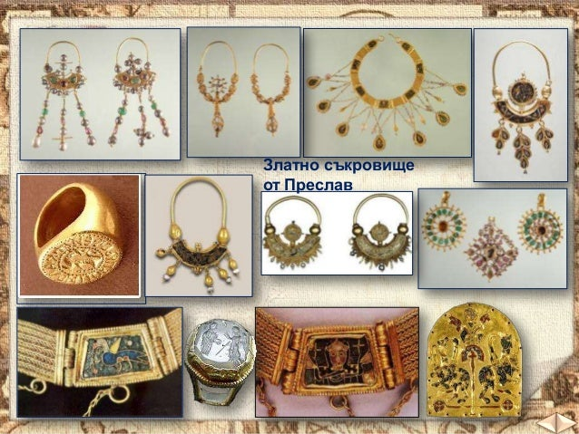 Златно съкровище от Преслав  01.11.2013  32