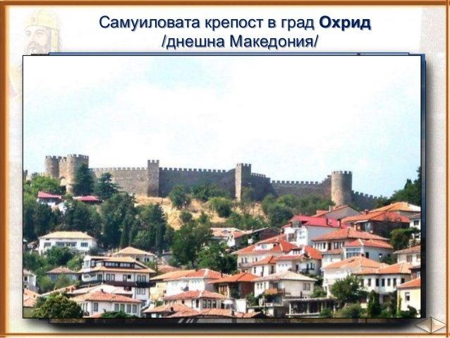 Петнадесет хиляди войници били пленени, ослепени и изпратени обратно в България.  На всеки сто души имало по един водач с ...