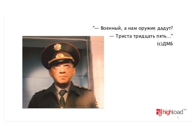 Ельченко передал генсеку ООН обращение МИД с требованием к РФ прекратить провокации на Донбассе - Цензор.НЕТ 2367