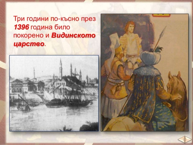 Той бил прочут книжовник. Имал много ученици от всички краища на България и от различни славянски страни.