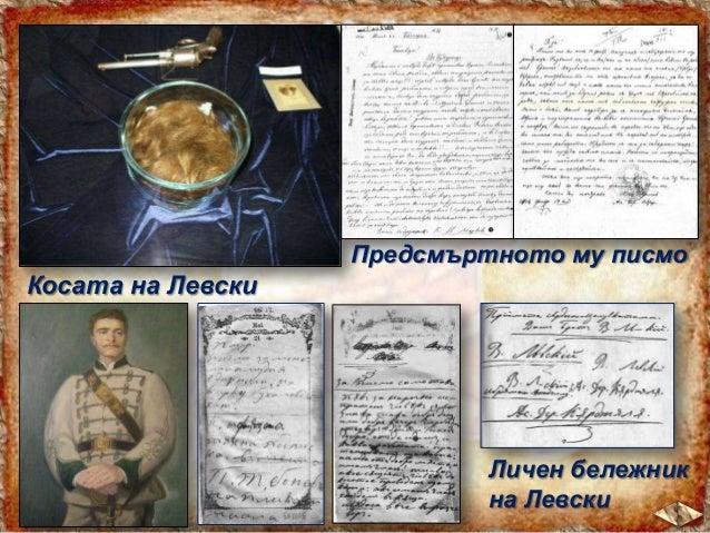 Когато през 1876 г. в България избухнало Априлското въстание, той организирал чета и се притекъл на помощ на въстаниците.