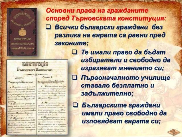 Герб на царство България  княз Александър І Батенберг