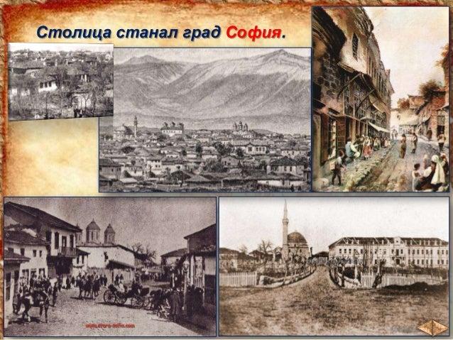 Той бил един от създателите на конституцията.   Като министър – председател подкрепял развитието на българската индустрия...