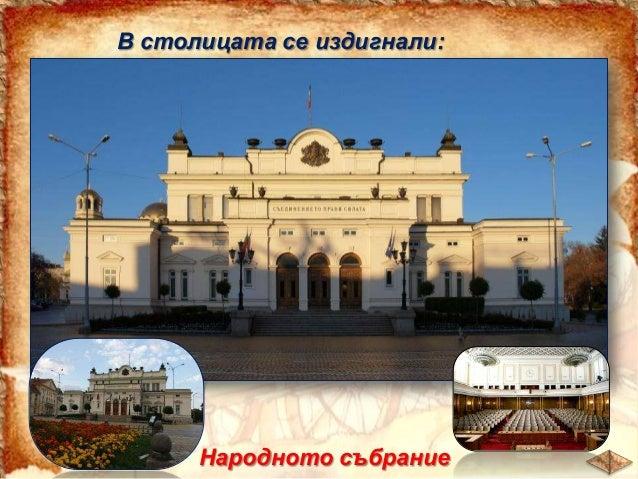Народният театър