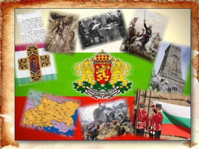 Свободна България - ЧО, 3 клас, Булвест