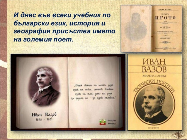 Генчо Негенцов е роден в Габрово през 1886 г. Завършва Априловската гимназия и известно време е учител. Следва в Софийския...