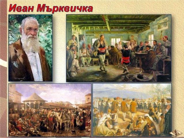 Учебна тетрадка стр. 20 Направи си албум. Хората, които разнасят славата на България по света са много. Включи в албума и ...