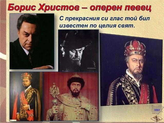 Богатството на българската култура - ЧО, 3 клас, Булвест