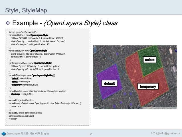공간정보 거점대학 - OpenLayers의 고급 기능 이해 및 실습