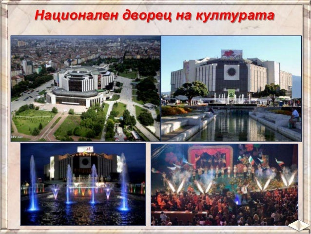 Ако трябва да изберем някои от тях, ще се спрем в Пловдив, за да се насладим на очарованието на Стария град и Римския амфи...