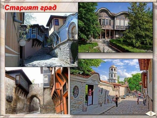 Ще се отправим към града-музей Копривщица с неповторимата атмосфера на калдаръмените улички с живописни къщи.