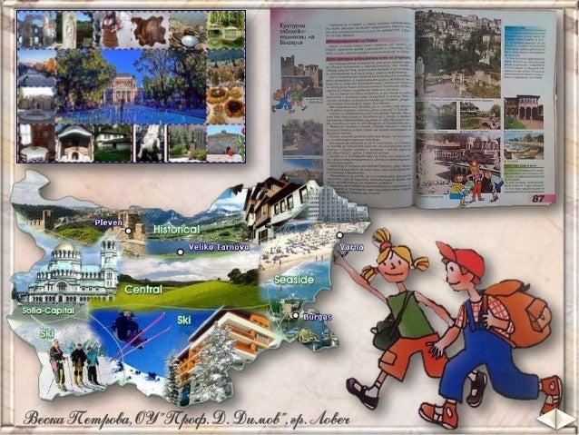 Kултурни забележителности на България - ЧО, 3 клас, Булвест Slide 2