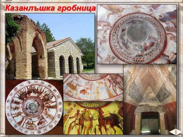 """Етнографски музей """"Етъра"""""""