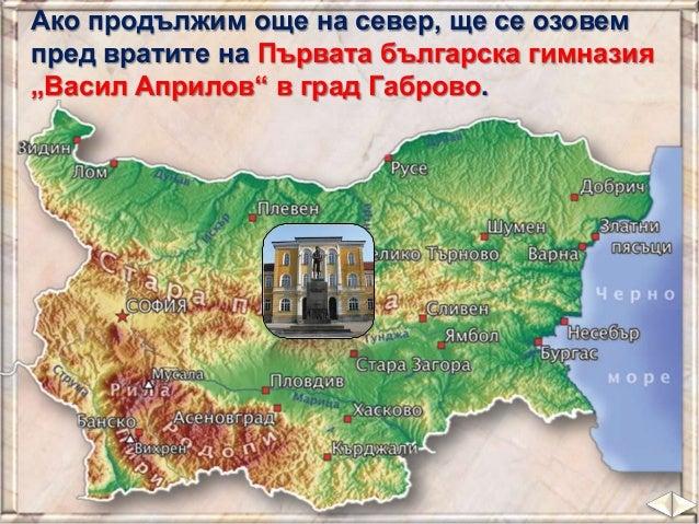 Можем да посетим Плиска и Велики Преслав – старите български столици.