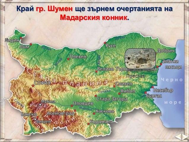 """Рилски манастир """"Св. Иван Рилски"""" – едно от най-българските места, свързани с нашата история и книжнина"""