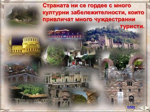 "Черквата ""Свети Георги"""