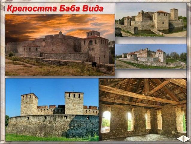 Още на юг се е сгушил най-малкият български град – Мелник.