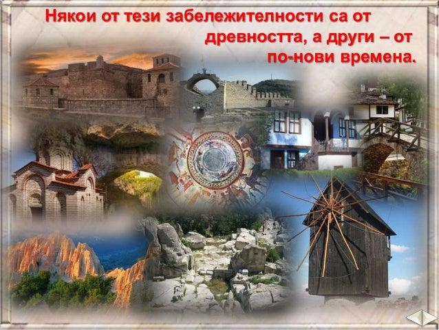 """Черквата """"Света София"""""""
