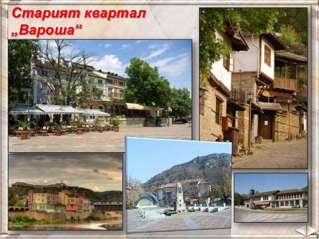 Kултурни забележителности на България - ЧО, 3 клас, Булвест