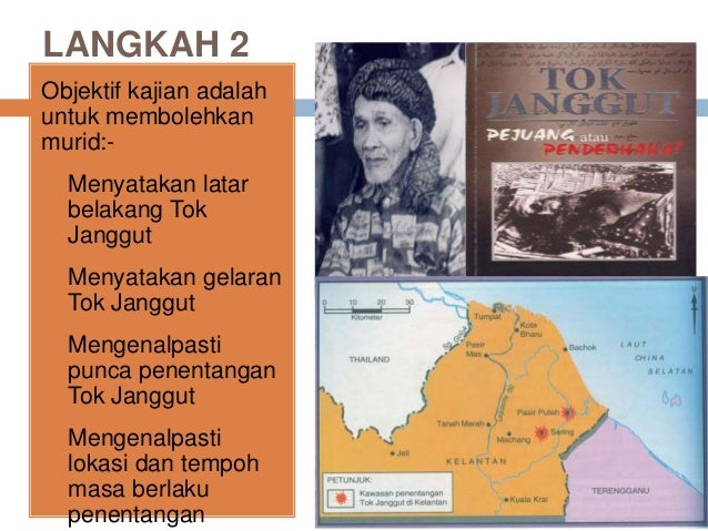 Kajian Kes Sejarah Tahun 5 Slide 3