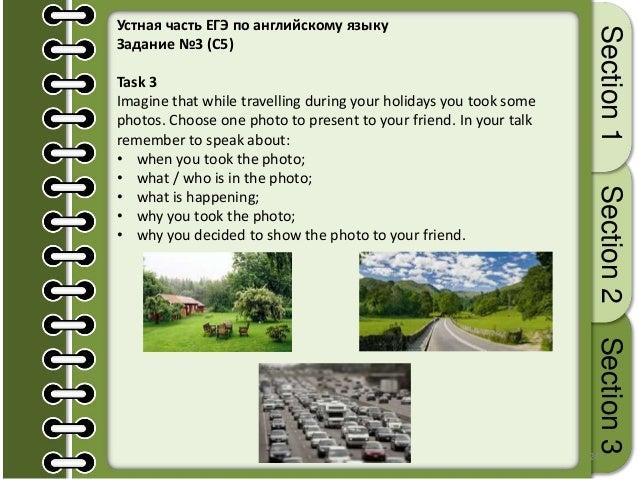 описание картинки пейзажа на английском