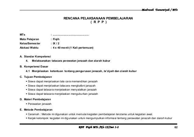 3 Rpp Fiqih Kelas Ix M Ts Semester 1 2