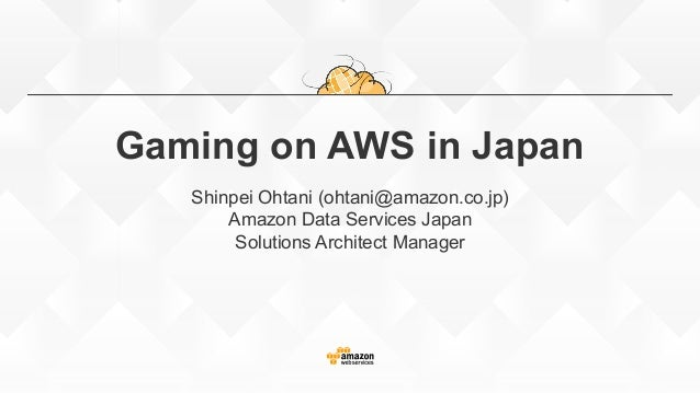 Gaming on AWS in Japan Shinpei Ohtani (ohtani@amazon.co.jp) Amazon Data Services Japan Solutions Architect Manager