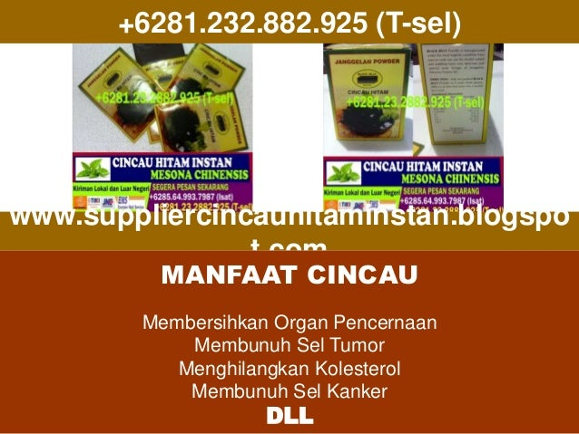 Produsen Cincau Powder Medan, Distributor Cincau Powder Medan, Daftar Harga Cincau Hitam+6281.232.882.925 (T-sel) Slide 3