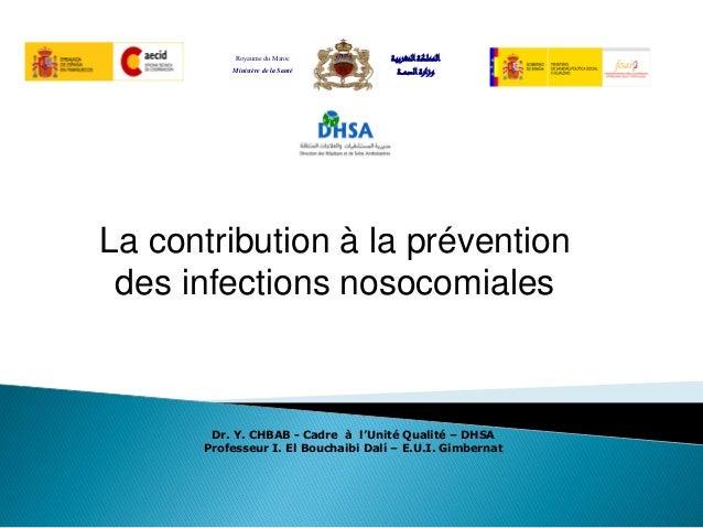 Royaume du Maroc Ministère de la Santé ـةيالمغربـةكالممل ـةــــحالصوزارة Dr. Y. CHBAB - Cadre ...