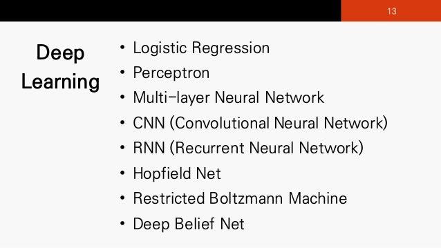 Deep Learning • Logistic Regression • Perceptron • Multi-layer Neural Network • CNN (Convolutional Neural Network) • RNN (...