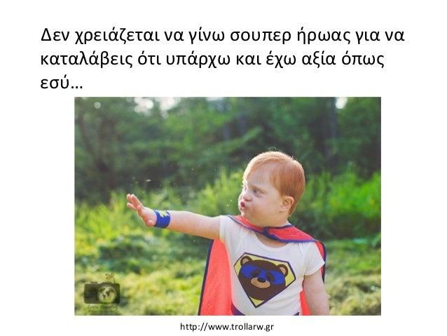 http://www.tanea.gr