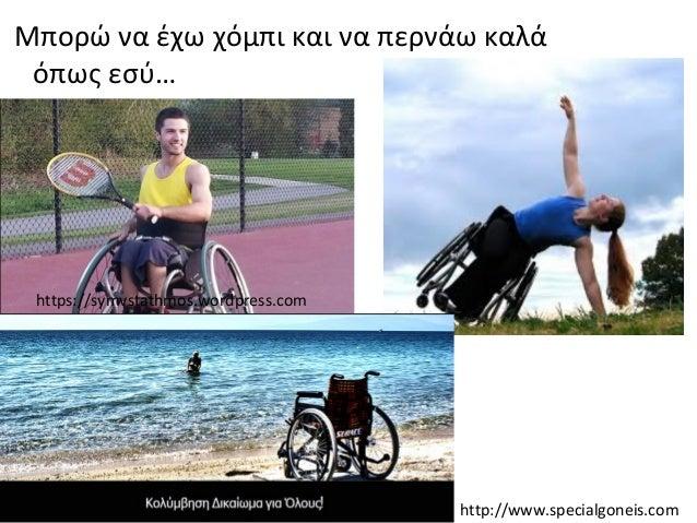 Λεονάρντο ντα Βίντσι Επιληψία, δυσλεξία, Σύνδρομο Asperger