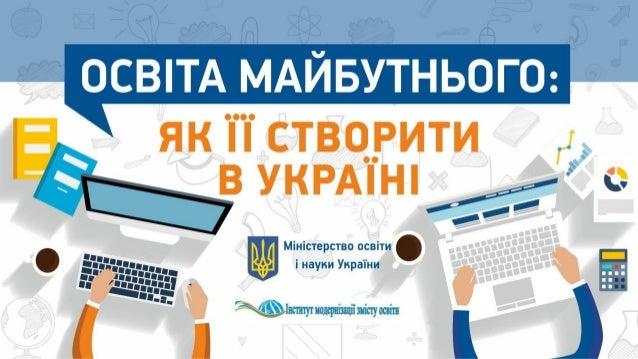 www.SkillsAcademy.com.ua
