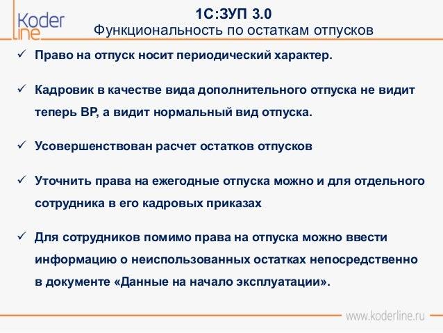 nemetskomu-klass-prezentatsiya-1-s-zarplata-i-kadri-77-posledniy-reliz-karamzinu-tragediya-lizi