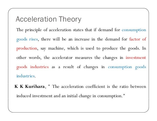 accelerator theory of investment economics