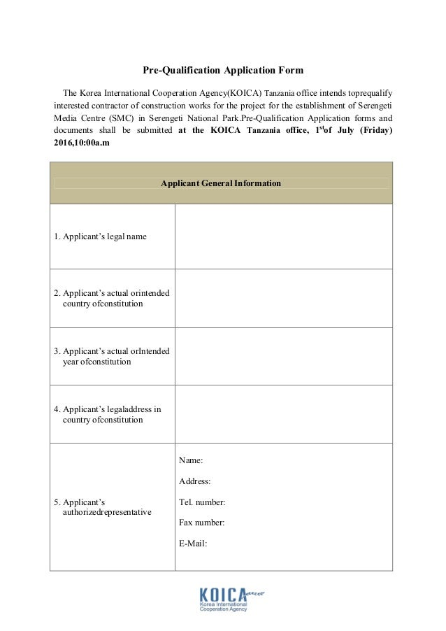 Pq Application Form Serengeti