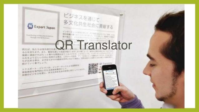 QR Translator