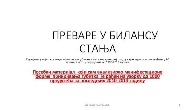 Konferencija 09.12. ph d Nenad Kaludjerovic Slide 2