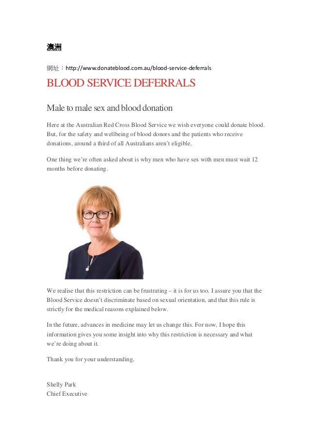 澳洲 網址:http://www.donateblood.com.au/blood‐service‐deferrals BLOOD SERVICE DEFERRALS Male to male sex and blood donation H...