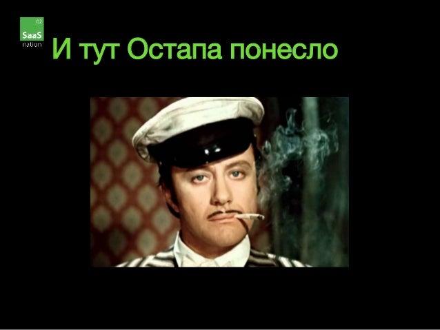 Суспільна довіра буде головним чинником у новій кадровій політиці, - Порошенко - Цензор.НЕТ 1491