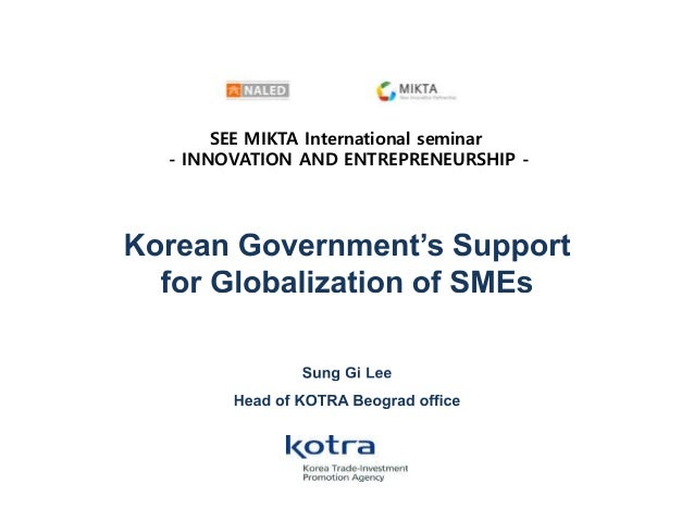 SEE MIKTA International seminar - INNOVATION AND ENTREPRENEURSHIP -