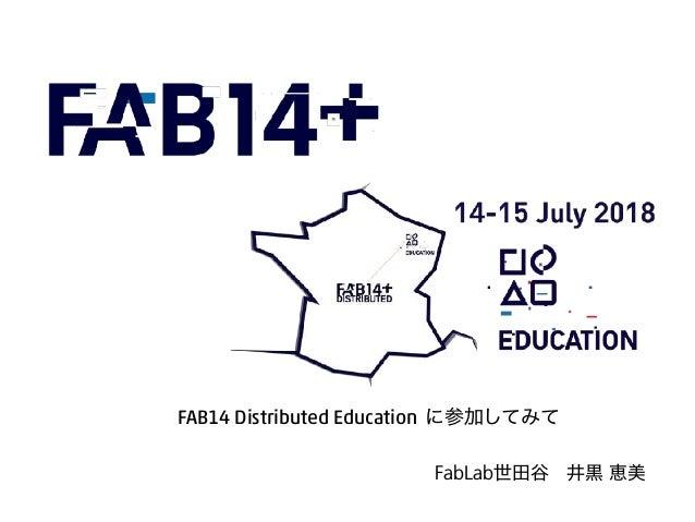 FAB14 Distributed Education FabLab