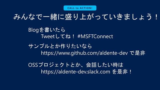 Connect(); 2018 Japan IoT <Hiroshi Ota>