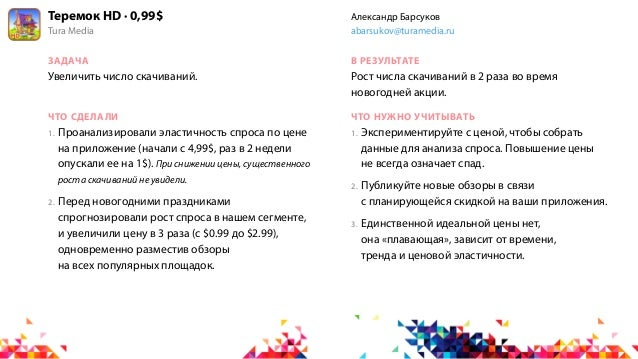 Lucky Birds City · 0,99$                                     Михаил ЦуприковArticul Media                                 ...