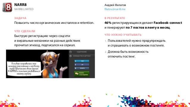 Почта Mail.ru                                      Иван МыздриковMail.ru                                            i.myzd...