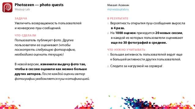 Links                                              Антон ВдовиченкоVoltMobi LLC                                       an@v...