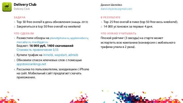 Теремок HD · 0,99$                               Александр БарсуковTura Media                                       abarsu...