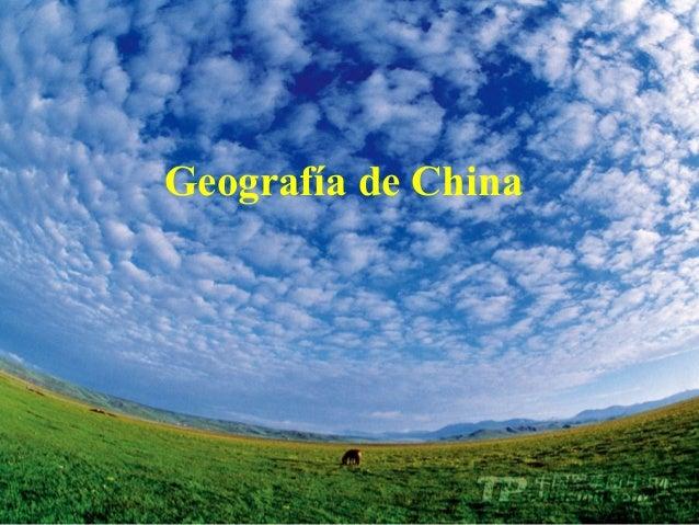 Geografía de China