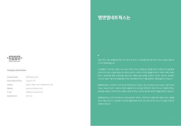 3.Smart Bus Shelter M&M Networks vol1