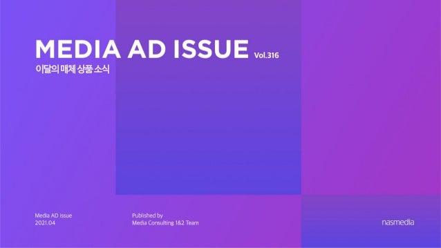 Nasreport_Media Ad Issue_2104